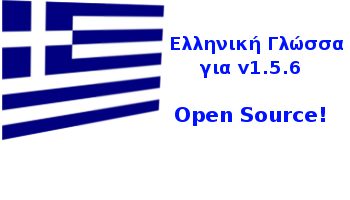 Greek translation for opencart